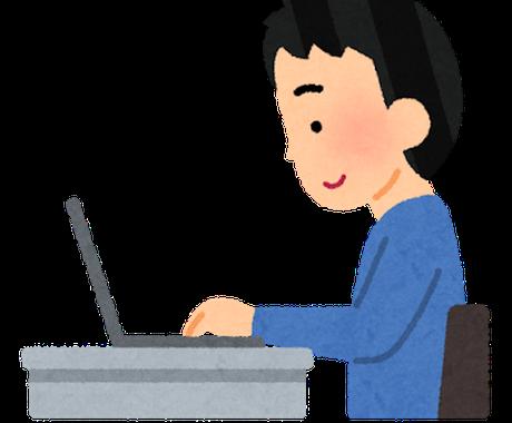 Webサイトの脆弱性診断をお手伝い致します 企業での脆弱性診断経験者がサポート イメージ1