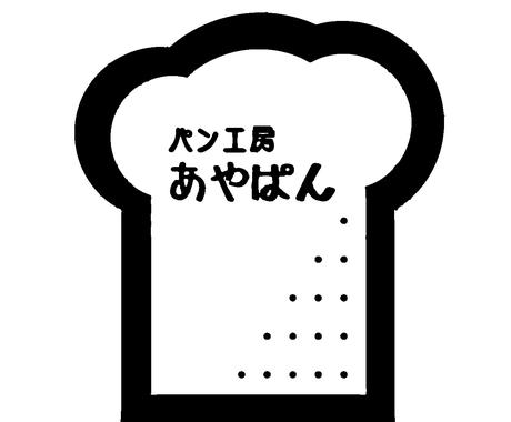 あいパン様専用になります 専用消しゴムはんこ縦、横4cm イメージ1