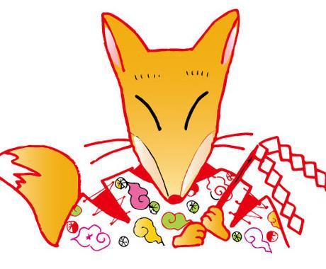 どうしても叶えたい復縁、神狐様を派遣します 神狐様はがんばってる方を応援するのが好きです イメージ1