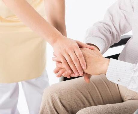 ICU看護師が患者さん、ご家族さんのお悩み聞きます 1人で抱え込まないでください。お力になれるまで寄り添います。 イメージ1