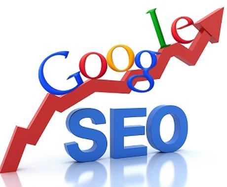 SNSやブログを使ってSEO対策おしえます 身近なツールがSEOに大きな役割を担います イメージ1