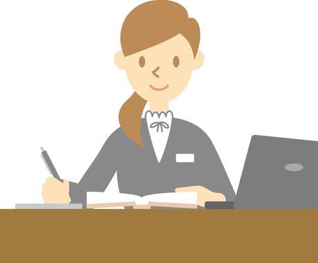 個人の持続化給付金に係る収入申立書を作成します 女性税理士が確認し、署名いたします。 イメージ1