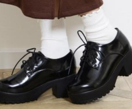 お子様の靴から婦人・紳士靴のお悩み聞きます 10年のキャリアがあります。靴が好きで幅広く勉強しました。 イメージ1