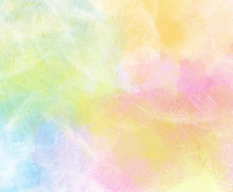 夢造作★アガスティアアートセラピーします 自分の才能、夢、願望が明確になり実現に向けてコーチング! イメージ1
