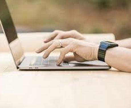フリマサイトやCtoC型サイト構築の相談のります 格安で新規ビジネス導入されたい方へオススメです イメージ1