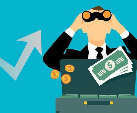 投資初心者の会社員がやるべき着実な投資術教えます (投資経験0、損をしたくない、でも着実に増やしていきたい) イメージ1