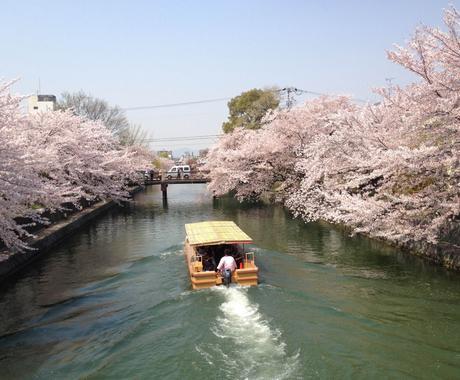 京都(市内)の日帰り☆最高のデートプラン☆考えます。 イメージ1
