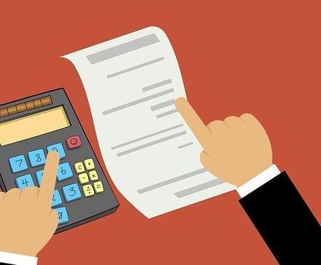 技能実習生向け給与計算表を販売ます 技能実習生、営業、求人票、給与計算 イメージ1