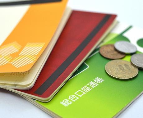 海外の銀行口座開設、サポートします バイリンガルITリーマンが開設のサポート!お任せください! イメージ1