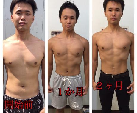 綺麗な身体のボディメイクと栄養アドバイスを教えます 3ヶ月で身体を変えるボディメイクと正しい栄養のアドバイス イメージ1