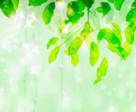 3日間・極【ヒーリング】魂を浄化し運気を上げます 魂、エネルギーをクリアにして、運気を上げましょう! イメージ1