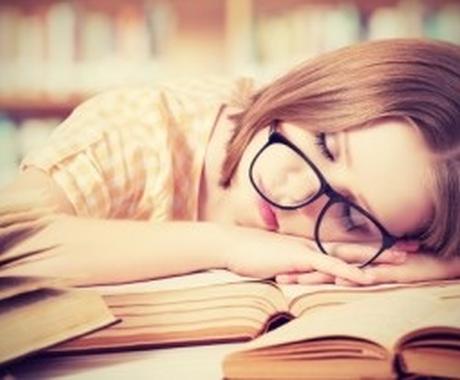 現役ナースによる「お薬を使わない不眠カウンセリング」 イメージ1