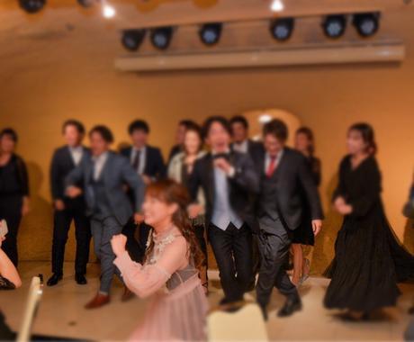 未経験でも!皆で踊れる!超簡単なダンス振付します 結婚式余興などで盛り上る!動画を数回見るだけで覚えて踊れます イメージ1