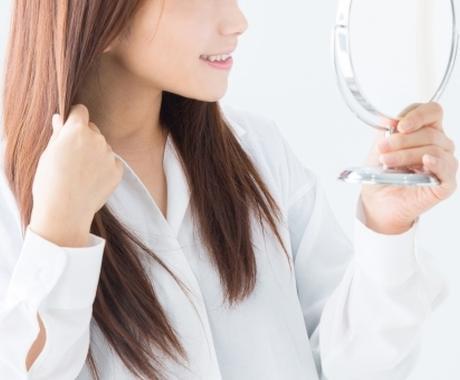 あなただけの【ヘアケアレシピ】作成します 髪質/頭皮の質を解析♪ピッタリのヘアケア方法のご提案✼ イメージ1
