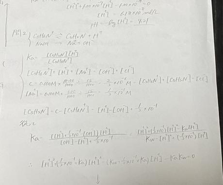 大阪大学理学部化学科H24〜R2院試解答販売します 阪大理学部化学科院試H24〜R2 イメージ1