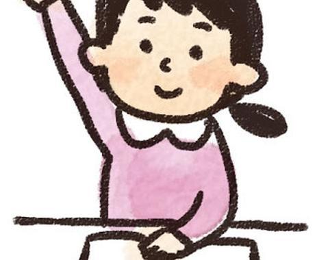 慶應卒社会人がオンライン家庭教師します 小中学生向け☆一緒に算数・数学の勉強しましょう! イメージ1