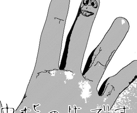 """驚くほど楽になる""""手の平整体""""をお教えします 自分でセルフケアが出来る!簡単に出来るのが良いですね。 イメージ1"""