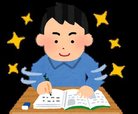 5問まで・簿記検定1級、2級、3級の質問に答えます 独学で勉強しており、身近に質問相手がいない方にオススメ イメージ1