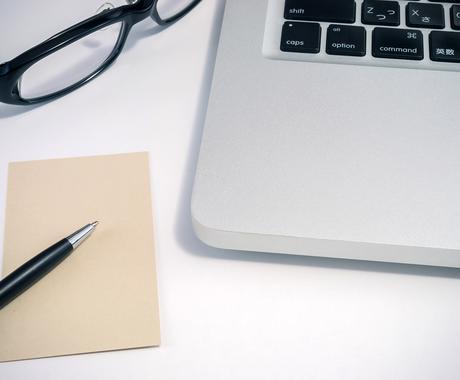 トップページリンク継続します トップページリンクは掲載し続けることで効果が継続します! イメージ1