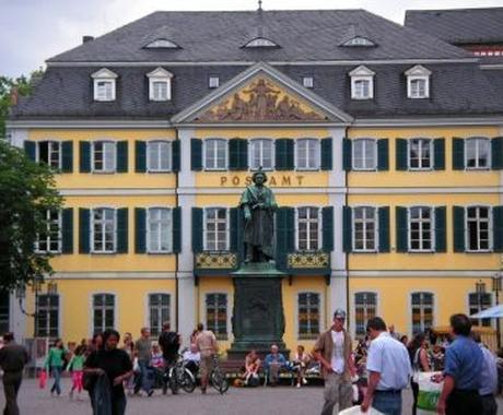 ドイツ留学に関する質問にお答えします ドイツ在住ピアニスト、ピアノ講師による留学説明 イメージ1