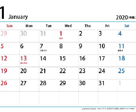 名前、生年月日からあなたの一週間を占います 一週間を日付ごとにどのような行動をとるのかに役立てて下さい。 イメージ1