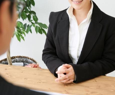 転職・再就職に役立ちすぎる内容教えます 元企業採用担当者・現就職支援講師が伝えるリアルな採用視点。 イメージ1