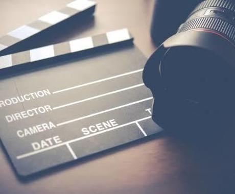 お悩み相談に対し、映画/音楽/本をオススメします 他サイトにて実績あり!文章にしてお届けします。 イメージ1
