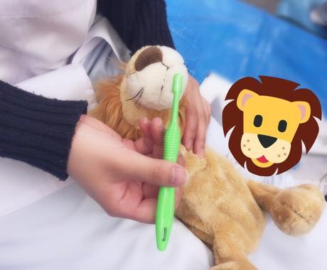 歯科衛生士お口のお悩み相談聞きます 小児矯正予防担当歯科衛生士がお母さんのお悩み聞きます! イメージ1