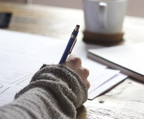 非課税 コロナで失ったお金 保険申請の方法教えます 会社員でも非課税の保険金を申請できます イメージ1