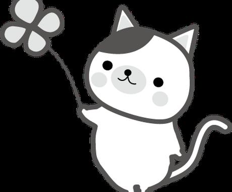猫についての相談に乗ります 初めて猫を飼う方、なんでも相談乗ります! イメージ1
