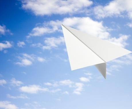 あなたに手紙を書きます 手紙にてあなたへの思いを届けます イメージ1