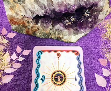 アロマカードで占います スピリチュアルな精霊に導かれてアナタの心の声が聞こえるかも イメージ1