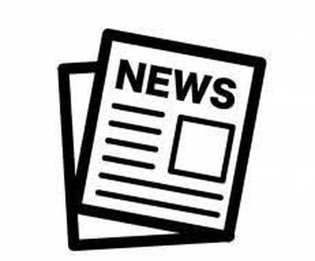 健康に関するコラム(健康新聞等)書きます 産業保健の分野に特化したコラムをご提供! イメージ1