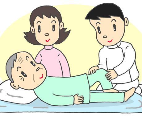 治療院様の集客をお手伝します 実績保証付きですので安心して御注文ください! イメージ1