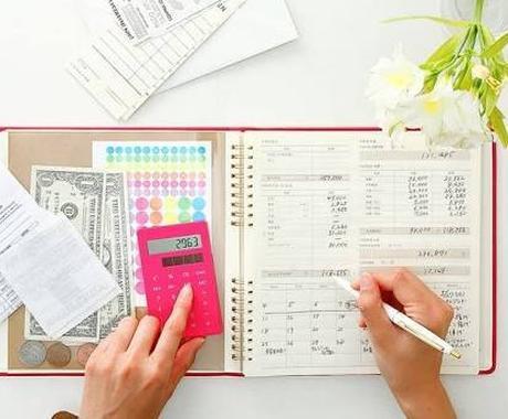 家計費管理代行します 溜まり続けるレシートで家計費管理しお財布の管理いたします☺︎ イメージ1