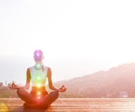 遠隔ヒーリングで心身のケアを致します 12箇所のチャクラにエネルギーを流す特別コースです♪ イメージ1