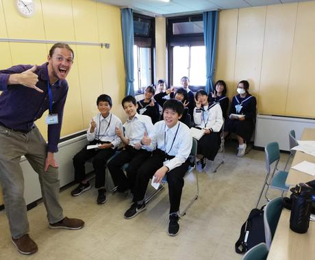 ビギナー向け!カナダ人日本人一緒に基礎英語教えます 英語に抵抗のある方もきっと英語好きに★基礎から学びましょう! イメージ1