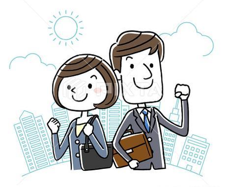 キャリアコンサルタントが相談にのります 生き活き働くお手伝い(あなたらしく働く) イメージ1