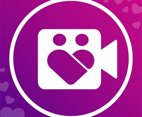 ビデオチャット対応マッチングアプリ作ります ビデオーデートやプレゼント機能搭載の最新の出会い系アプリです イメージ1