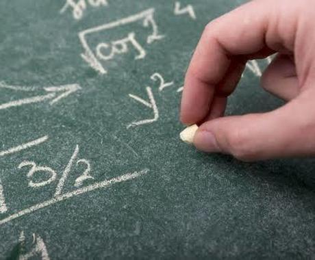 中学数学の問題を解説します 苦手意識がある方にも丁寧に解説します イメージ1