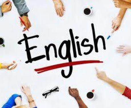 英語ESの添削します 外資系企業でたまにある、英語で書くESのお手伝いをします! イメージ1