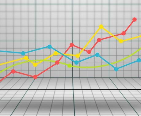 数値解析して結果をお届けします 解析を委託して時間を有効活用! イメージ1