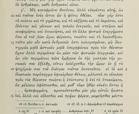 古典の原典、翻訳します 世界の古典の原典を翻訳し、解説付きで説明もします。 イメージ1