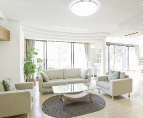 マイホームもより良くするために相談にのります 設計や家具建てるのにかかってくる費用わからない事は答えます。 イメージ1