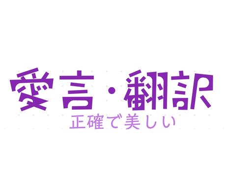 学術論文、著書を添削・翻訳します 30万字の日本語学術本を中国語にした博士が貴方の論文を完璧に イメージ1