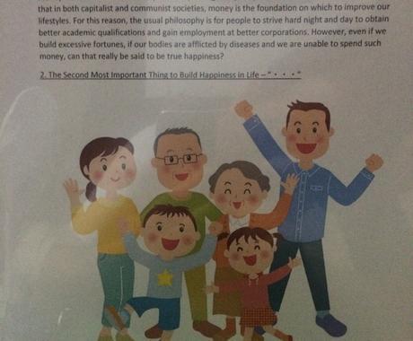 小さいお子さまから向けプレゼントを選択致します オリジナルの世界共通の人生教訓書を英語版で纏めました。 イメージ1