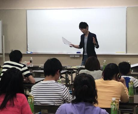 短期間で英検準2級の合格率をグンと高めます 心理学と勉強の融合で短期間で合格率を高める指導をします。 イメージ1