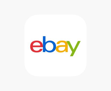 ebayで売れている現在の商品を教えます リサーチが苦手な方必見です。絶対に損はさせません。 イメージ1