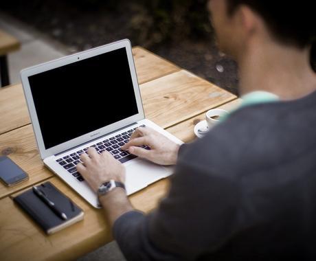 IT未経験者に仕事の進め方アドバイスします SIer入社、IT部門へ異動の方等に仕事の進め方をサポート イメージ1