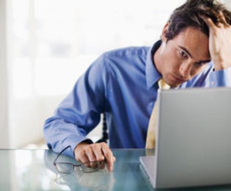 うつ病になる前に!エンジニアの皆さんのストレスのもとや技術的愚痴を聞きます!! イメージ1